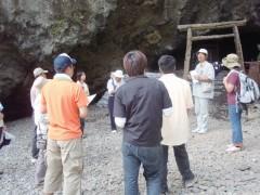 小幌洞窟遺跡